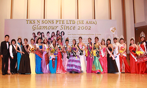 mrs-asia-international-pageant