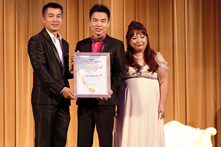 asean-politics-business-award